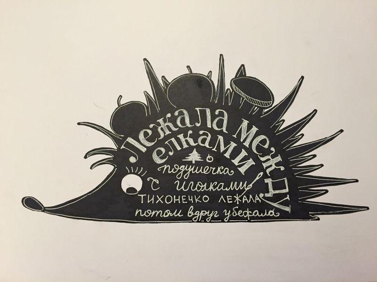 https://yandex.ru/images/search?img_url=http://files.getcourse.ru/fileservice/file/thumbnail/h/1210366cee4115c618fd4f8505789b6e.jpg/s/1600x/a/1005/sc/56