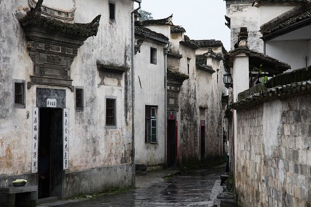 Xidi Village, Anhui, China   Flickr - Photo Sharing!