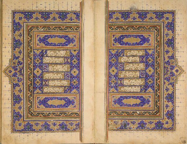 Calligrapher: Mir 'Ali. Iran. 1577-1578 A.D. 33.1 x 21 x 2.1 cm. Courtesy of the Arthur M. Sackler Gallery, Smithsonian Institution.
