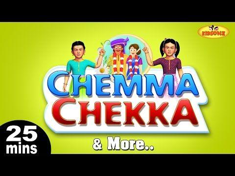 moral stories: Chemma Chekka Charadesi Mogga & More Telugu Nurser...