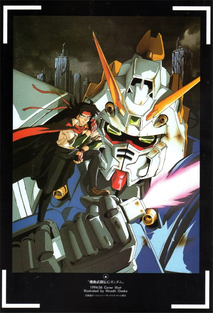 Animage Otakara Illust Book - Mobile Fighter G Gundam illustration by Hiroshi Ōsaka (06/1994). It's the textless version of the very same illustration I posted here.