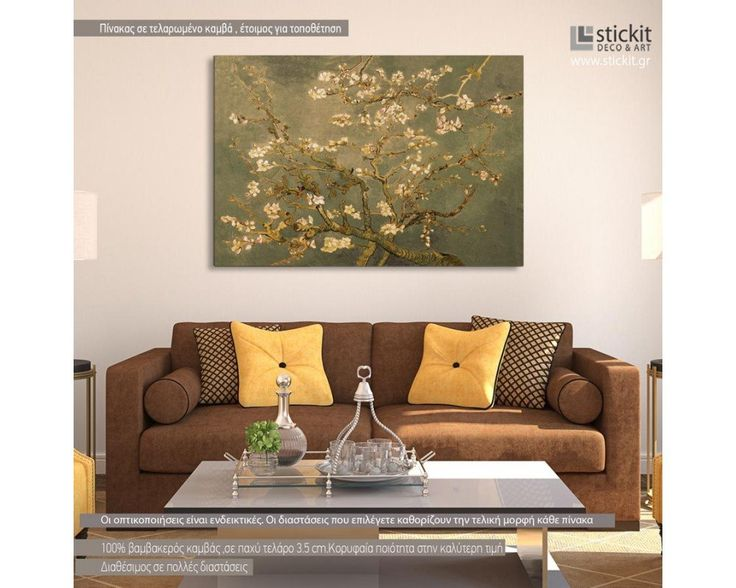 Blossoming almond tree (brown) by Vincent van Gogh, αντίγραφο - αναπαραγωγή πίνακα σε καμβά,19,90 €,https://www.stickit.gr/index.php?id_product=18502&controller=product, Δείτε το !