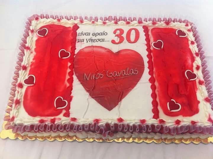 30 ΧΡΟΝΙΑ NIKOS GAVALAS