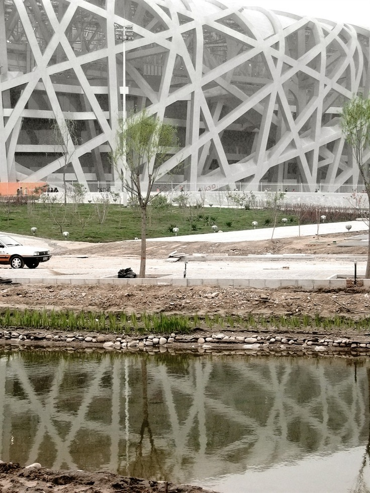 Olympic Stadium - Bird's Nest....drive by sufficient