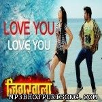 Bhojpuri DJ Remix Mp3 Songs,Bhojpuri Mp3 Songs,Bhojpuri Dj Remix Songs,bhojpuri music,Download Bhojpuri Songs http://mp3bhojpurisong.com