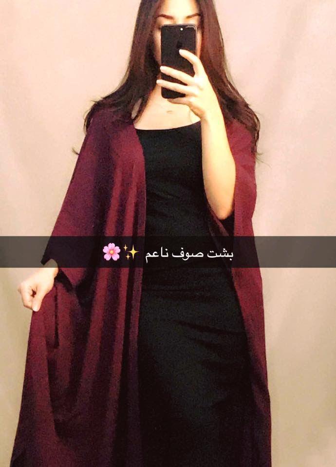 Pin By Shadan S Diary On Zaya Store Modest Fashion Girl Photography Fashion
