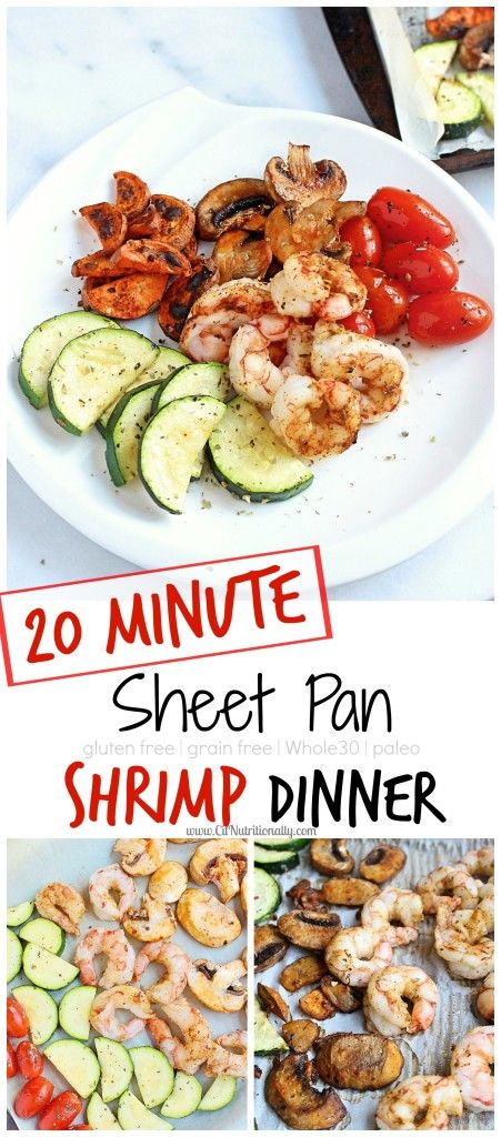 Unsure of what you can make for dinner in less than 20 minutes that's nutritious, delicious and full of fresh food?! Then this 20 minute sheet pan shrimp dinner is exactly what you need! Whole30 approved, Paleo, Gluten free, Grain free, Dairy free 20 Minute Sheet Pan Shrimp Dinner | C it Nutritionally