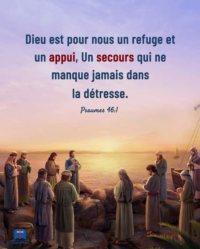 Dieu est notre soutien « Dieu est pour nous un refuge et un appui, Un  secours qui ne manque jamais dans la détresse. » (Psaum…   Psaumes, Psaume  46, Parole biblique