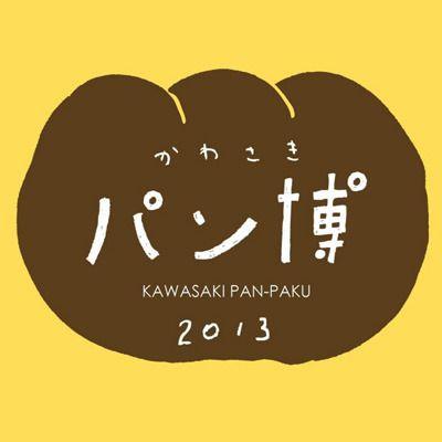 Identity for Kawasaki Pan-Paku, Fukuoka. Festival featuring bread from over 50 bakeries.