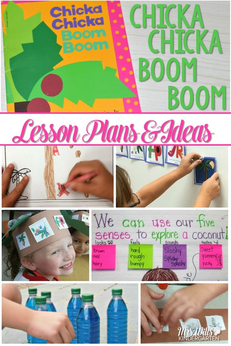 Chicka Chicka Boom Boom Lesson Plans: Chicka Chicka Boom Boom is a kindergarten favorite. Start the year with this engaging and meaningful activities. Click here to see more! via @deedee_wills