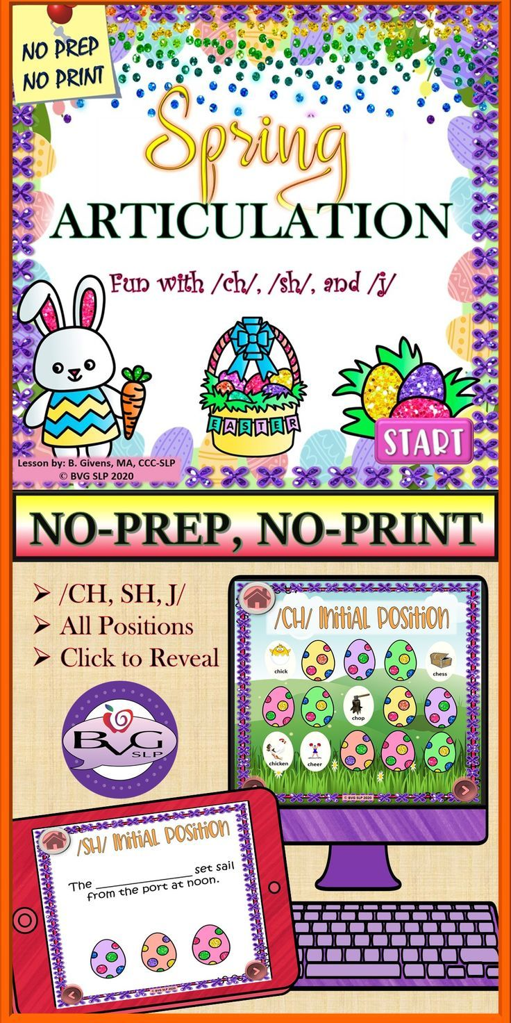 Spring Articulation and Phonology Interactive Game