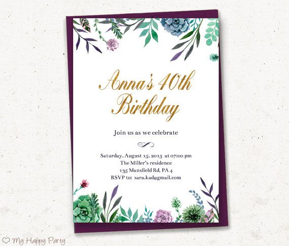 81 best Adult Birthday Invitation images – Birthday Invitation 60th Party