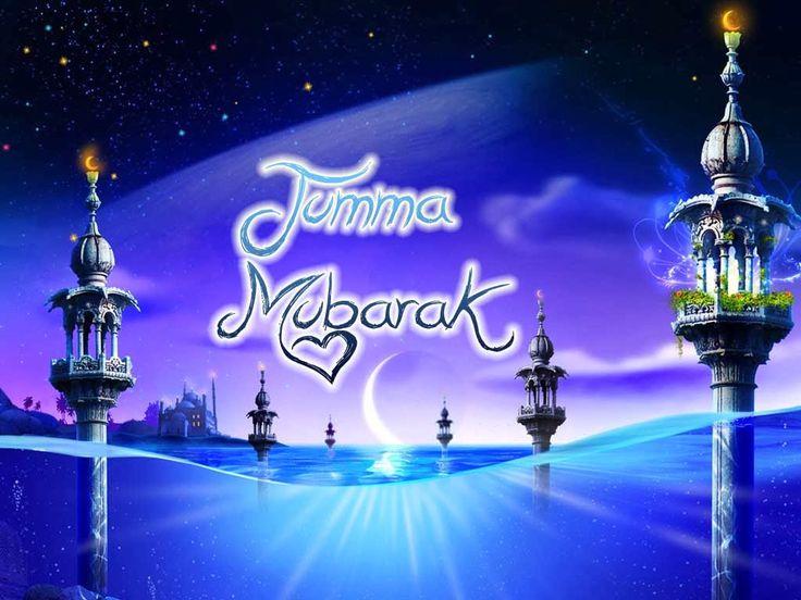 Jummah Mubarak In English (4)