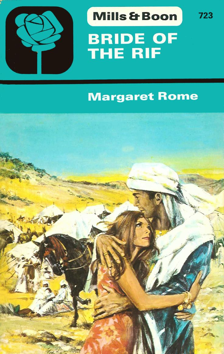 From 1979, Bride of the Rif by Margaret Rome. #ThrowbackThursday #vintage