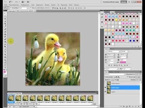 """Уроки Photoshop-Несколько движений подряд,по одному уроку """"Перемещение"""" от Натали - YouTube"""