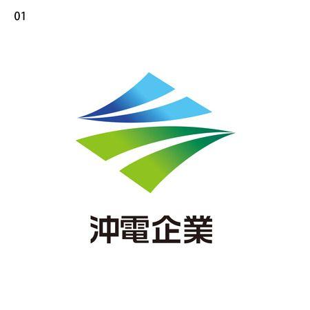 (6) watsさんの提案 - 「沖電企業株式会社」の企業ロゴマーク、およびロゴタイプ作成   クラウドソーシング「ランサーズ」