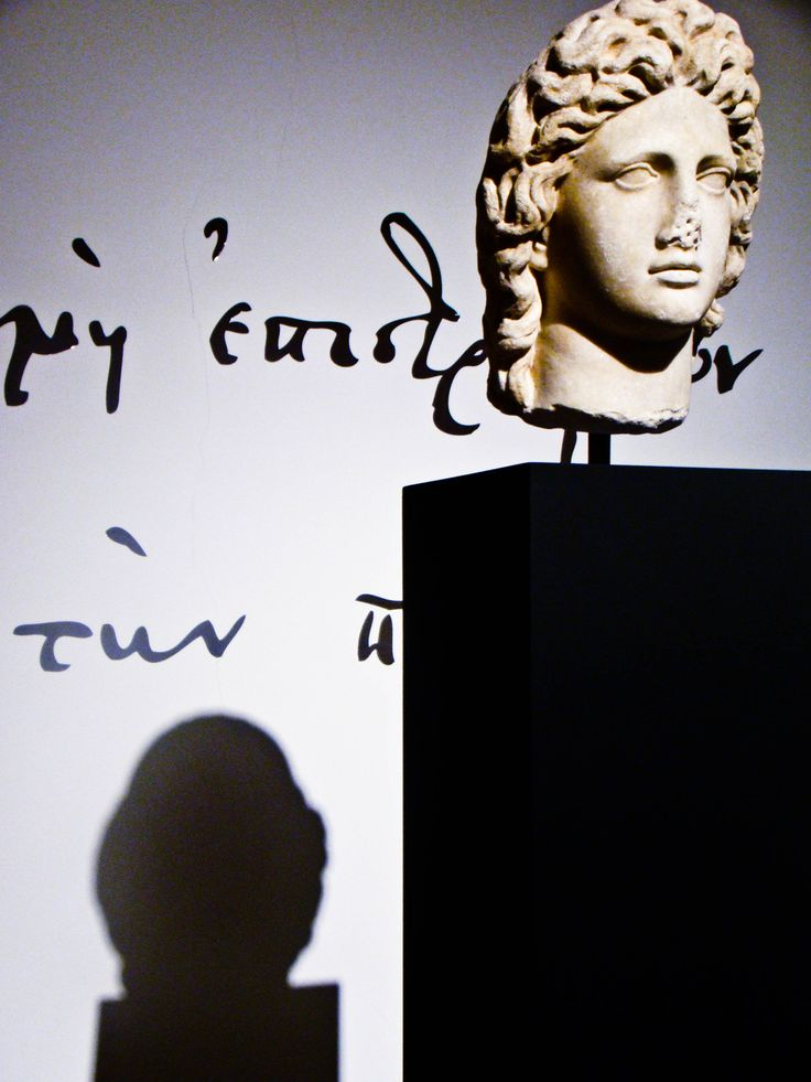 «Figures loved and idealised …». Illustrating poems by C.P.Cavafy from 27/11/2013 until 30/3/2014 | Museum of Cycladic Art.