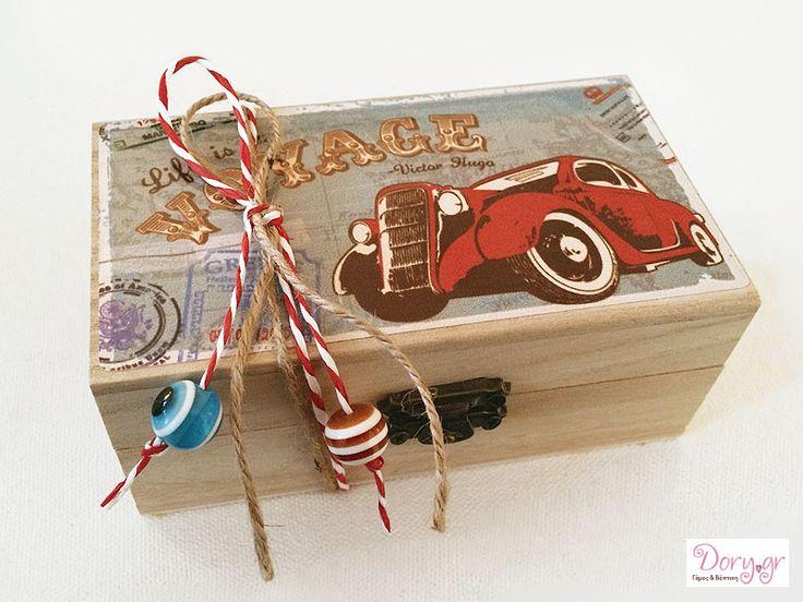 μπομπονιέρα βάπτισης vintage αυτοκινητάκι - baptism bonboniera vintage car travel theme