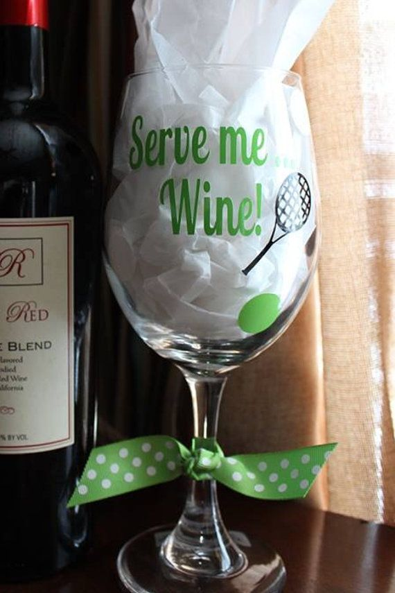 Personalized Wine Glass for the Tennis Enthusiast. One side says Serve Me Wine and the other side can be monogrammed with initial(s) or name free