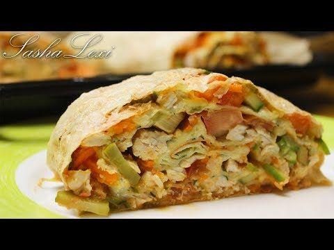 МЕГА шаурма из лаваша с курицей, овощами и сыром! Рецепт! - YouTube
