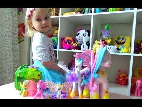 Малышка Принцесса Селестия и Флаттершай с домиком Baby Princess Celestia...