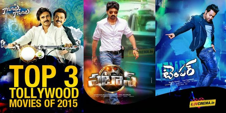 2015 All Telugu Movies Names Retrocessioni Serie A Basket 2013