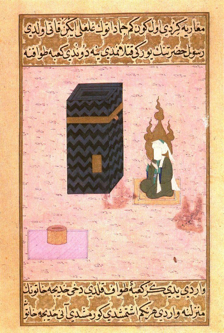 mohamad at ka'ba 1595