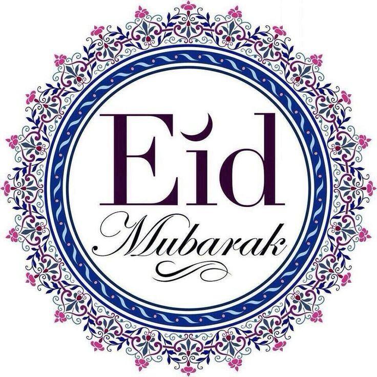 DesertRose/// Eid Mubarak