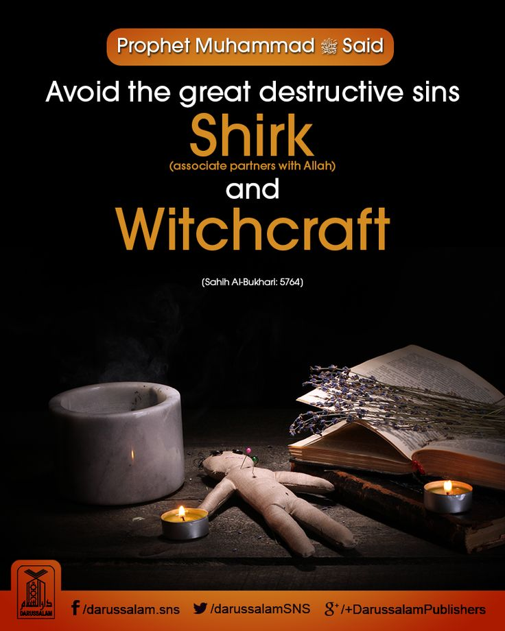Daily Hadith | Shirk & Witchcraft (Magic) [Sahih Al-Bukhari, Book of Medicine, Hadith: 5764]   #Hadith #Witchcraft