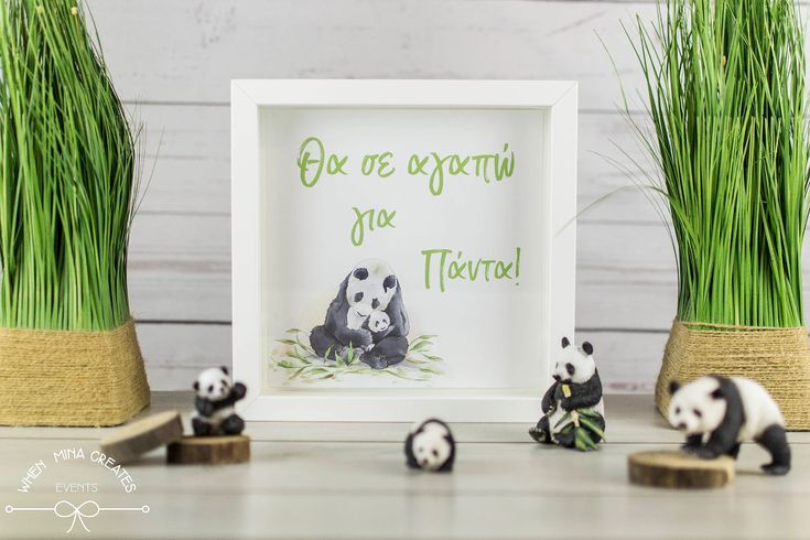 Welcome to pandaland!!! | whenmina-creates nursery wall deco panda