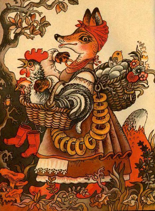 tale Pan Kotsko picture, Ukrainian folk tale, a tale about a family Valentine Melnichenko