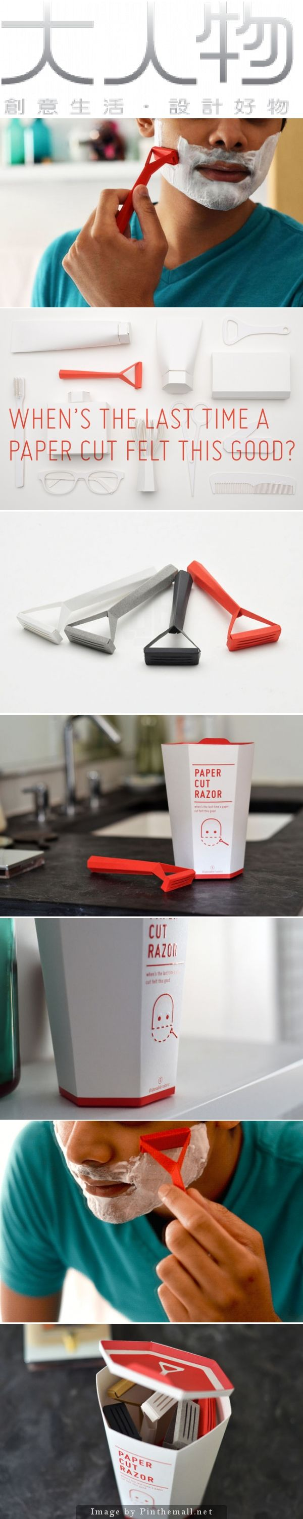 Cool idea paper cut razor cut #packaging curated by Packaging Diva PD created via http://daman.cool3c.com/node/81984