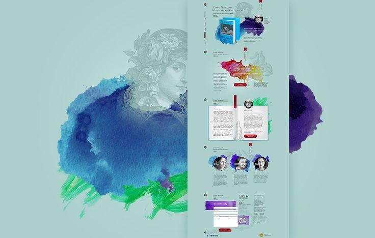 портфолио графического, мегакрутого, суперпупер фееричного и неповторимого дизайнера Александра Кизяченко