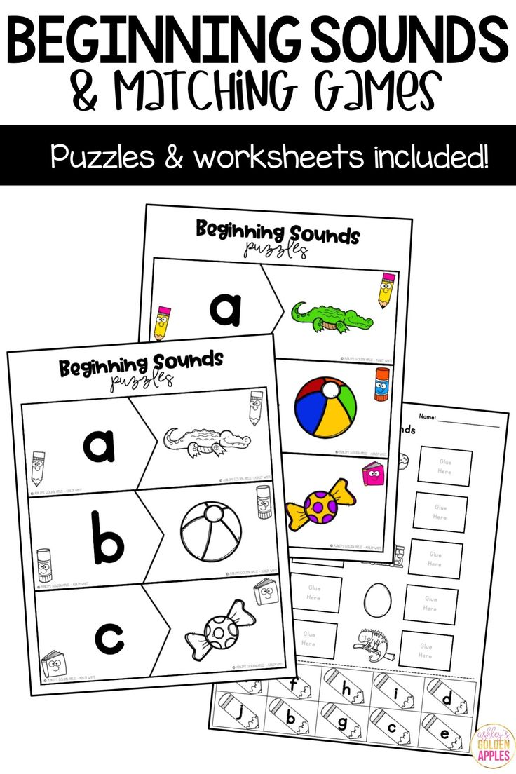 Matching beginning sounds to letters is a great way to