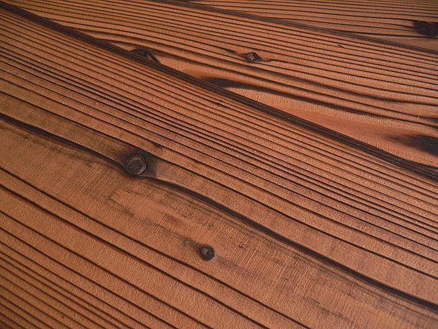 SHOU SUGI BAN · HolzbearbeitungHolzWood