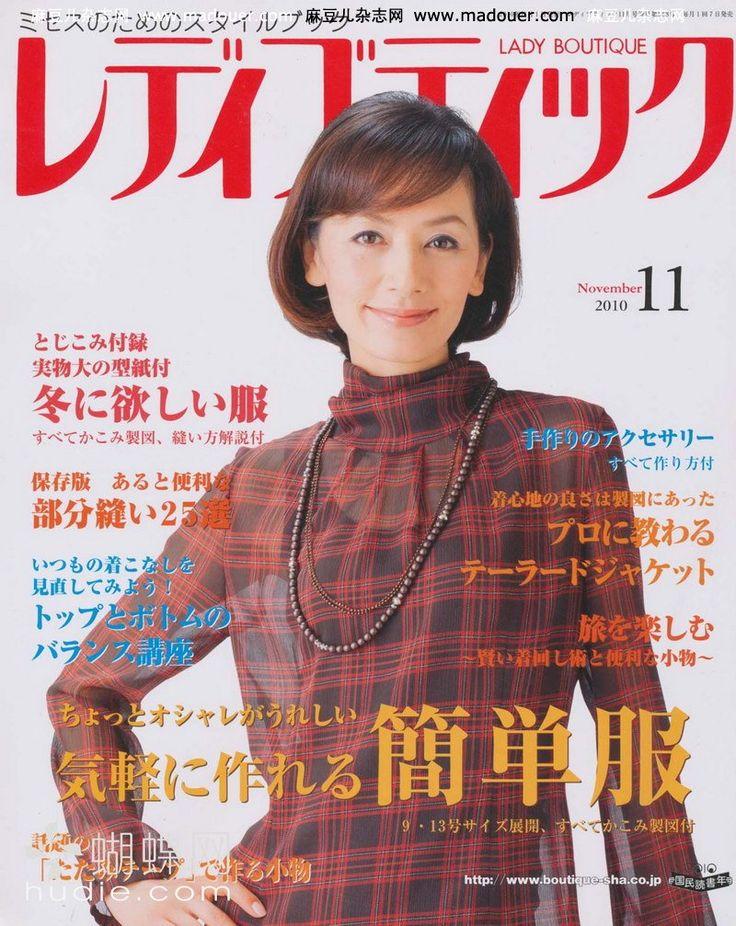 lady boutique杂志2010年11月(裁剪)口袋做法_心之美-_新浪博客