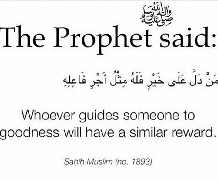 Another example of Islam's greatness is that whoever guides others to good deeds it's like they're the one who did it. ❣