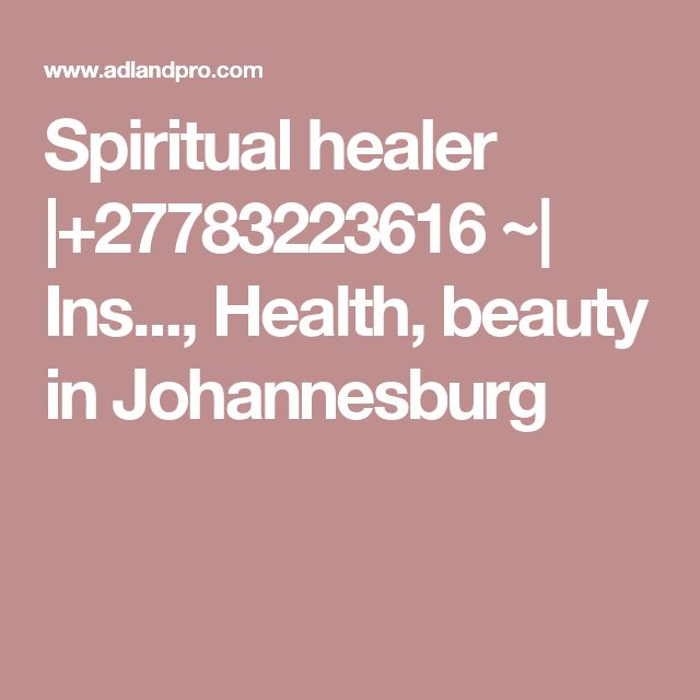 Spiritual healer |+27783223616 ~| Ins..., Health, beauty in Johannesburg