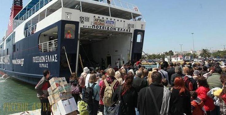 Греция: Союз моряков приостановил забастовку http://feedproxy.google.com/~r/russianathens/~3/2I9OAE-8cCw/19578-gretsiya-soyuz-moryakov-priostanovil-zabastovku.html  Корабли во всех портах возобновляют морские маршруты...