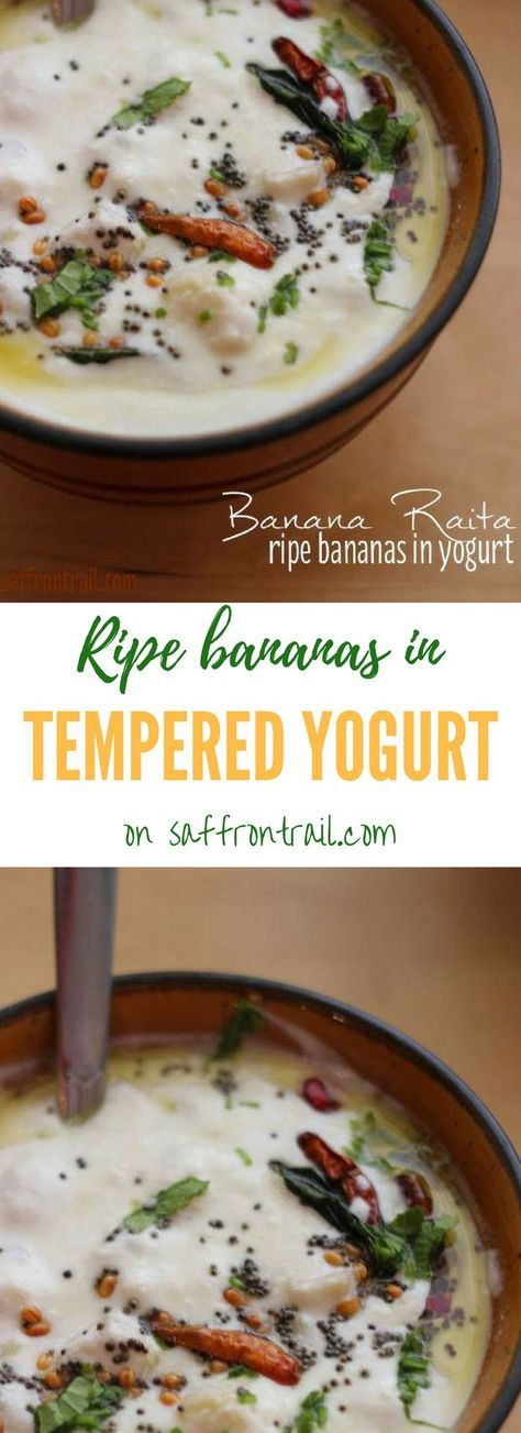 This traditional Indian dish is the best way to use up overripe bananas. A perfect match to spicy rice dishes or an accompaniment to rotis and curries too.