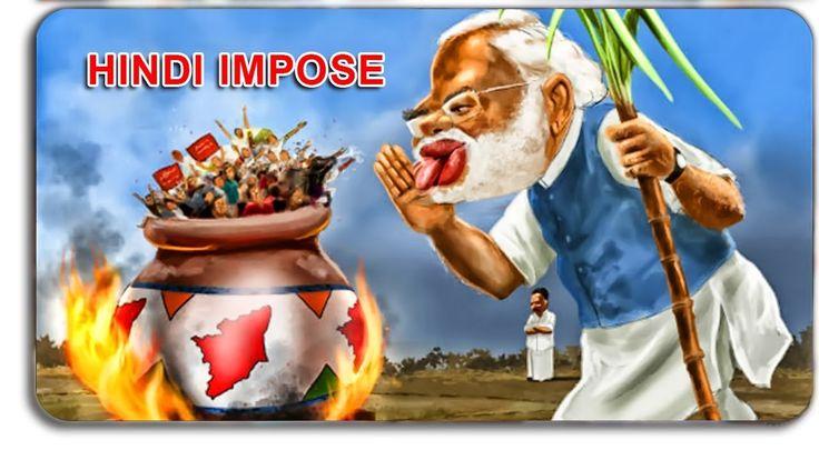 "We Oppose Indi Because we are  ""தமழன""  | Vetti Pechu # 16 | Sharath Krishna | Cine Cloud"