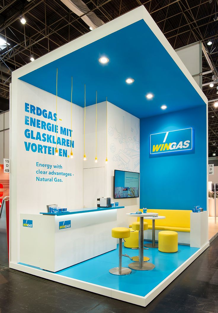 Wingas - Glasstec on Behance
