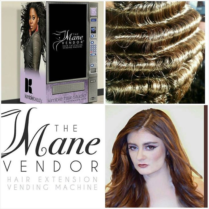 hair weave vending machine