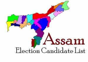 Assam Assembly Election Congress Second Candidate List 2016, Assam Congress Vidhan Sabha Contesting Candidate, Assam Election INC 2nd candidate list, Complete CONGRESS candidate List 2016, Assam election ticket declared, Assam election Complete Candidate