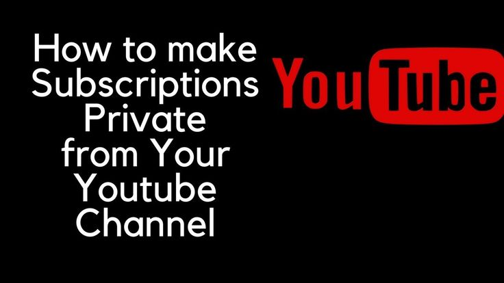 How to make subscriptions private