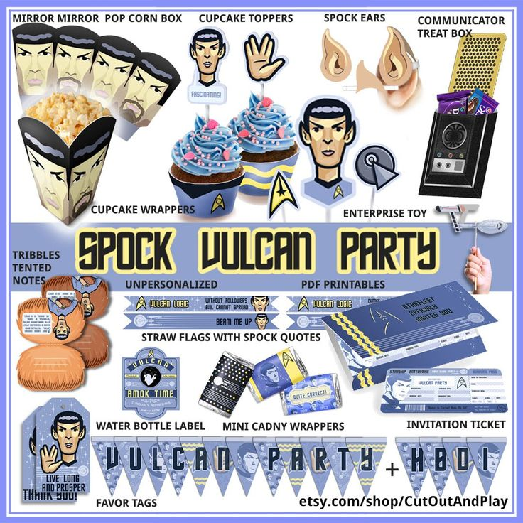 Spock Star Trek party printables.   #partyideas #girlparty #partyprintables #birthdaydecoration #birtdaybanner #birthdayparty #kidsparty #partydecor #printables #startrek #star #trek #spock #movienight #movieparty