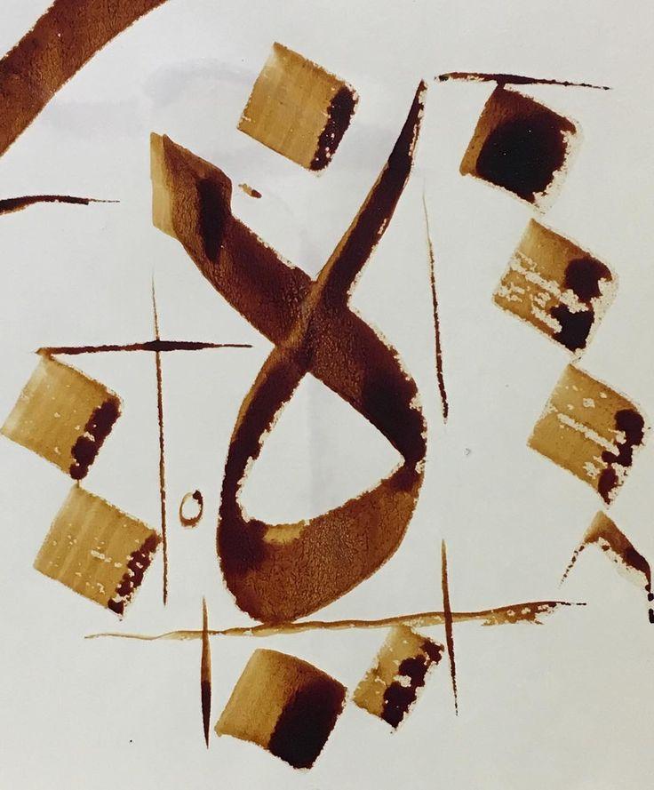 """714 Beğenme, 4 Yorum - Instagram'da Osman Özçay عثمان أوزجاي (@osmanozcay): """"He harfi karalama #hat #hattat #hatsanatı #calligraphy #calligrapher #islamicart #art…"""""""