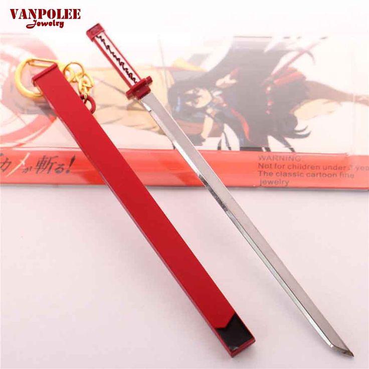 Weapon Sheathed Sword Alloy Keychain Wholesale Fashion Cut - Crimson Pupil Sword Weapon Model Keychains for Men Women Friends #Affiliate