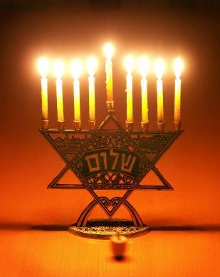 Star of David Chanukia - Shalom