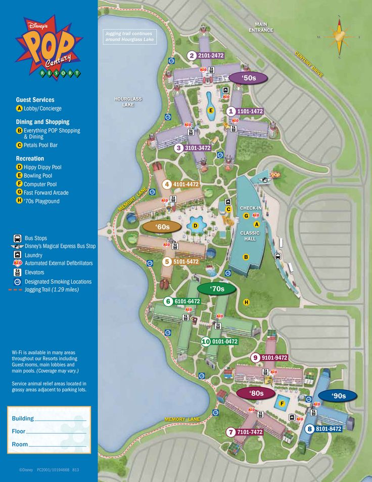 Disney's Pop Century Resort Map #DisneyResort #WaltDisneyWorld